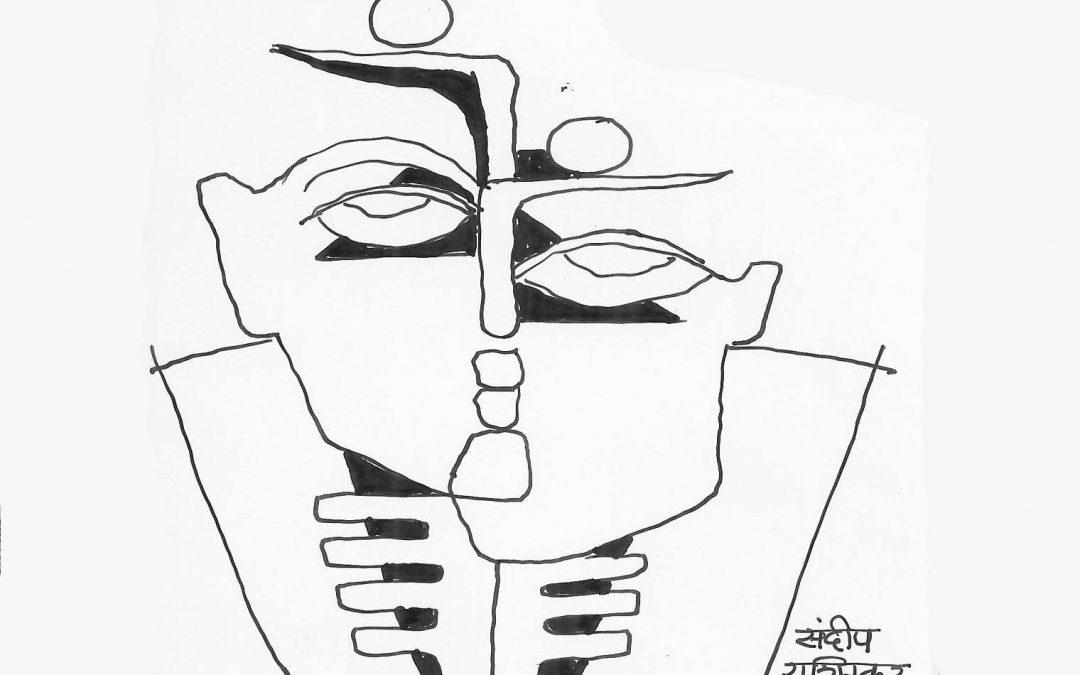 तीन कविताएं : विजय बहादुर सिंह