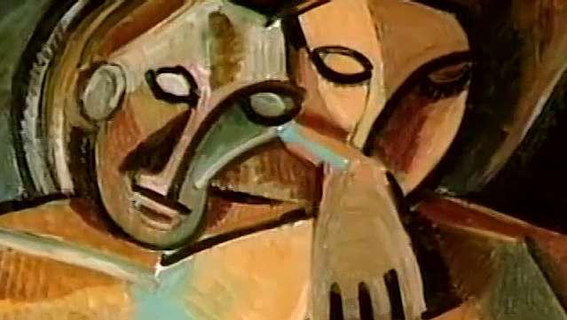 पहचान पत्र गुम हो जाने पर : राजेंद्र उपाध्याय