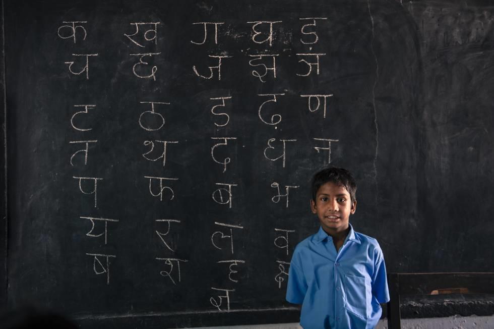 हिंदी लोकवृत्त की समस्याएं 2 : प्रस्तुति रमाशंकर सिंह
